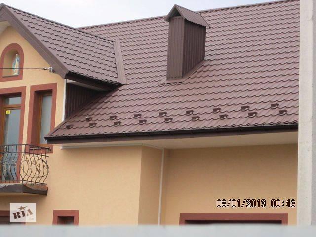 купить бу монтаж дахів   в Ивано-Франковске