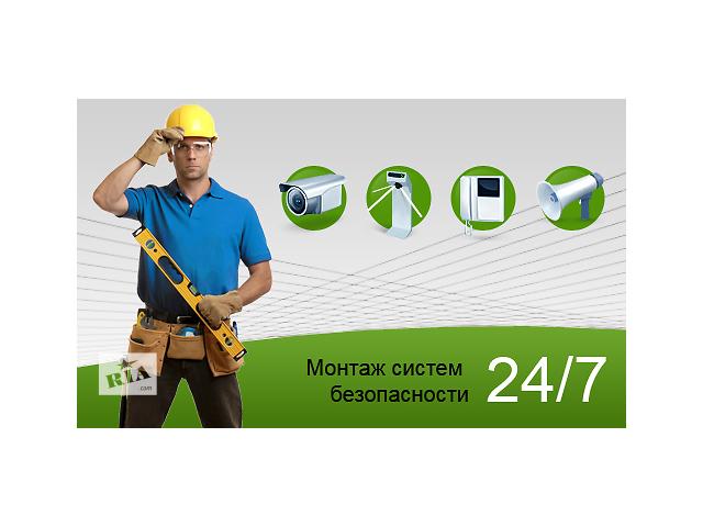 бу Монтаж/ демонтаж слаботочных систем. в Харькове