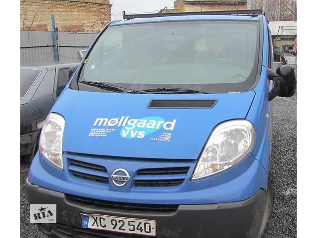 МОРДА: капот, крыло, фары, решетка, бампер, улыбка, дверь Nissan Primastar Ниссан Примастар- объявление о продаже  в Ровно