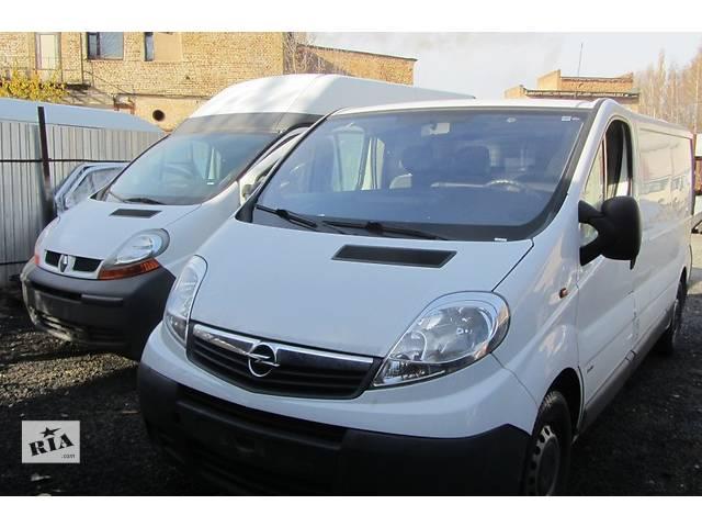 МОРДА: капот, крыло, фары, решетка, бампер, улыбка, дверь Opel Vivaro Опель Виваро 01-11гг- объявление о продаже  в Ровно
