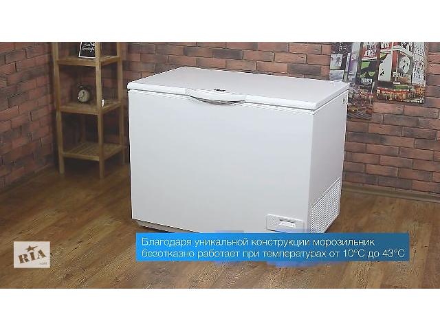гражданского торгового морозильная камера какая лучше (комитет) делам