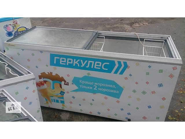 бу Морозильные камеры Ларь в Днепре (Днепропетровск)