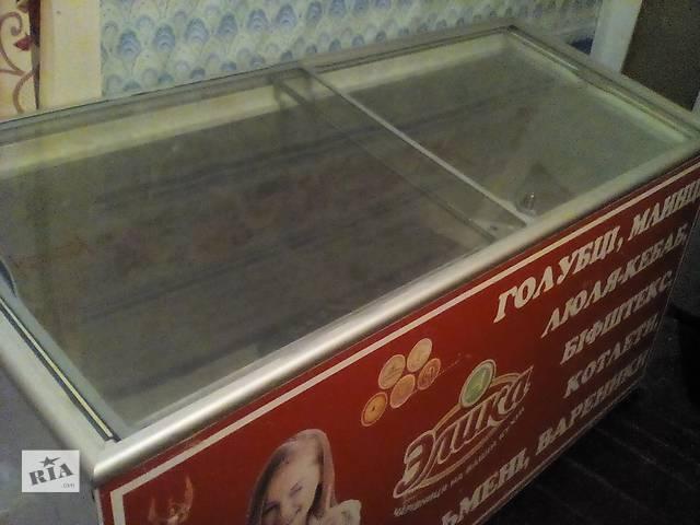 бу Морозильный Ларь 450-500 л в Каховке