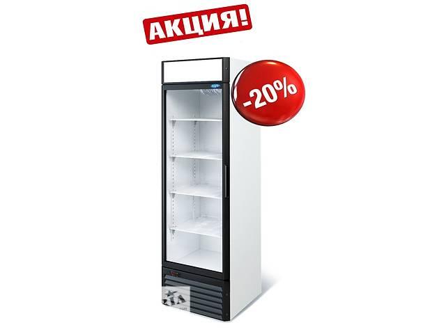 бу Холодильный шкаф Капри 0.5 СК - АКЦИЯ! в Киеве