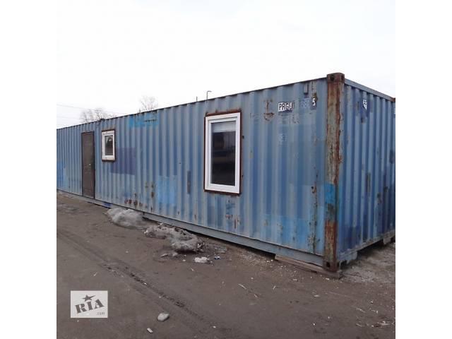 морской контейнер 40 футов- объявление о продаже  в Чернигове
