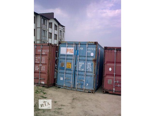 Морський контейнер- объявление о продаже  в Ровно