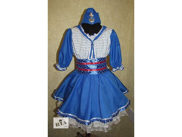продам Морячка и др.весенние костюмы для девочек бу в Одессе