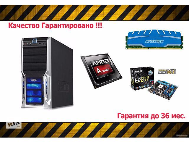 бу Мощный игровой компьютер в Днепре (Днепропетровске)