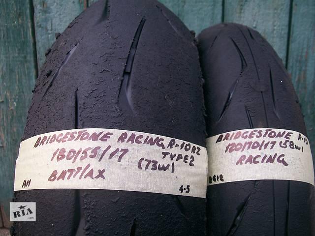 мото-резина(покрышки)б\у- объявление о продаже  в Черновцах