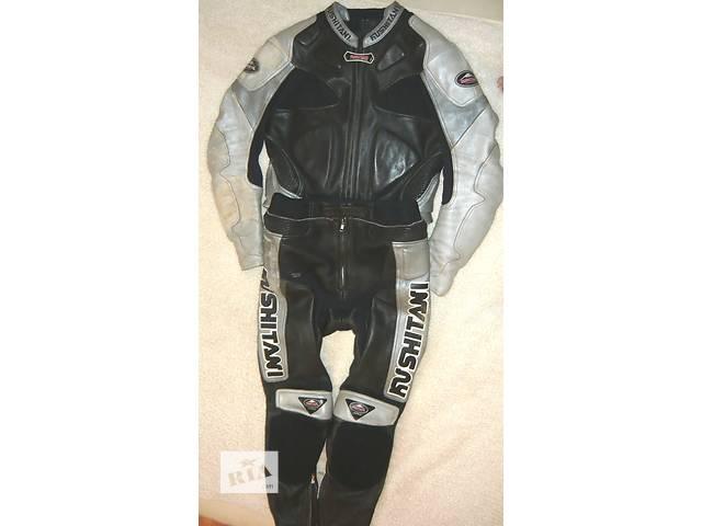 продам Мотокомбинезон кожаный (мотокомбез,мотоэкипировка) Kushitani б/у. бу в Николаеве