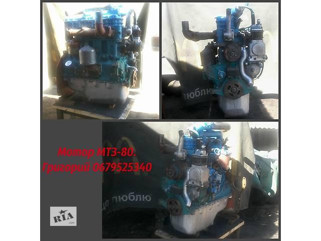 мотор МТЗ 80- объявление о продаже  в Краснокутске