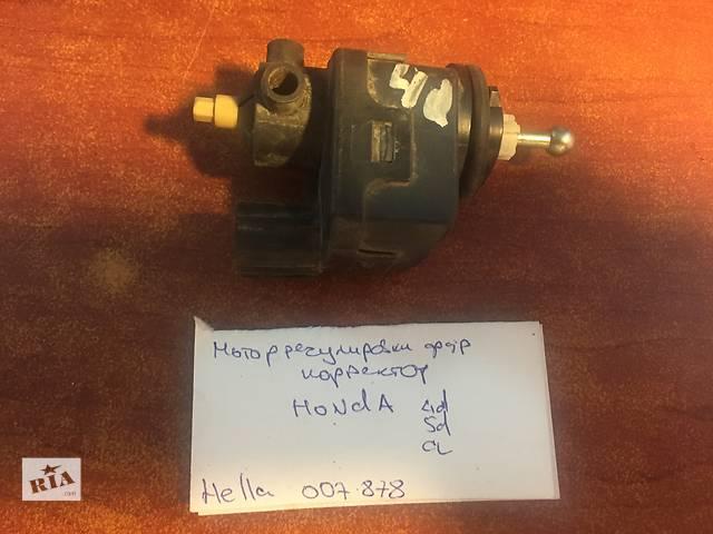 Моторчик корректора фар  Honda Civic  hella 007 878- объявление о продаже  в Одессе