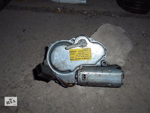 бу моторчик стеклоочистителя для Audi A6, 1996, 8A9955713 в Львове