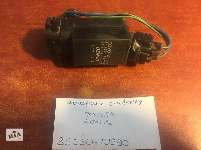 купить бу Моторчик стеклоочистителя  Toyota  85330-10290 в Одессе
