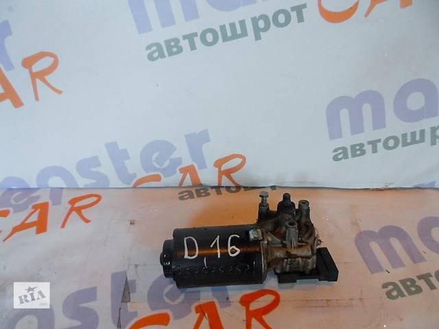 купить бу Моторчик стеклоочистителя трапеции дворников Fiat Doblo Фиат Добло 2005-2009. в Ровно