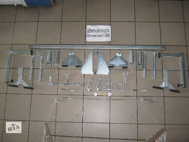 продам Моторный мост VW, Matra 10222A, комплект, новый, оригинал. бу в Белой Церкви