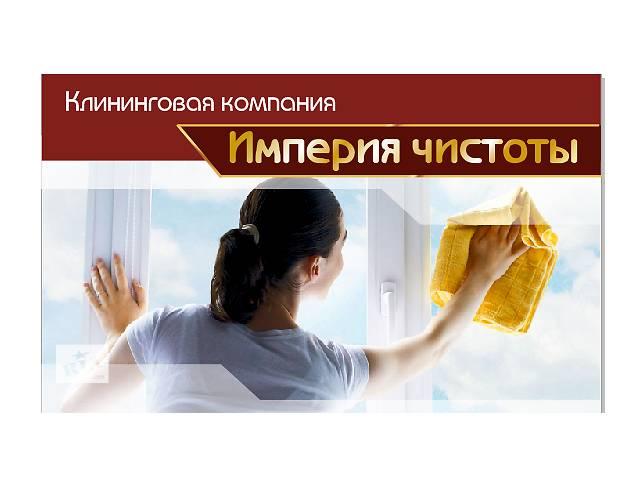 бу Мойка окон, высотных витражей, витрин, фасадов! в Виннице