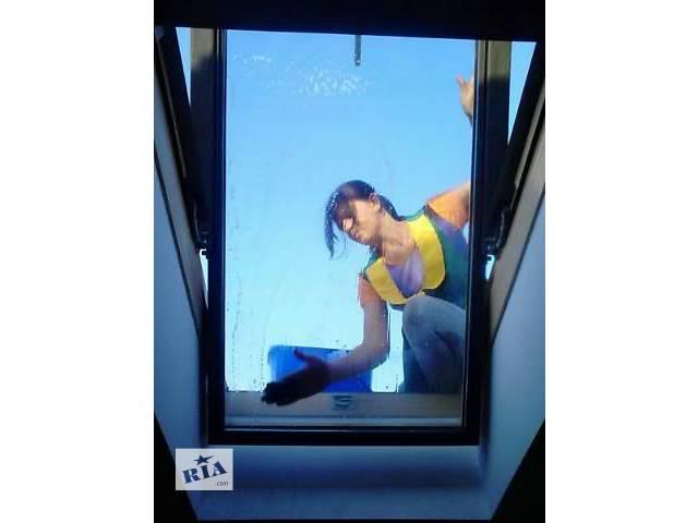 Мойка окон.витрин,фасадов- объявление о продаже  в Днепре (Днепропетровск)