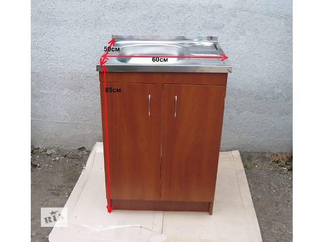 купить бу Мойка с тумбой для кухни 60х50 из нержавеющей стали в Харькове