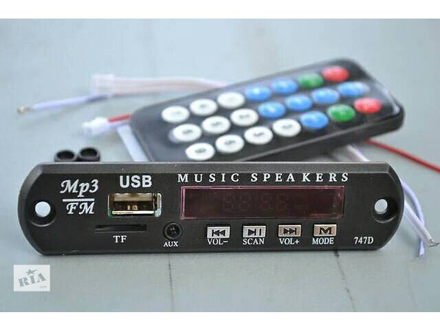 MP3 плееры, аудиотехника- объявление о продаже  в Шепетовке