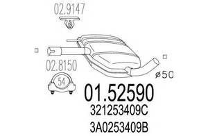 Глушитель Volkswagen