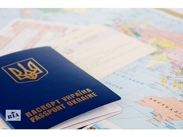 продам Мульти виза в США на 10 лет быстро и качественно! бу  в Украине