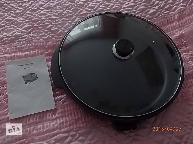 купить бу Мульти электросковорода диаметр 42 см. новый tuv.com  Германия в Шостке