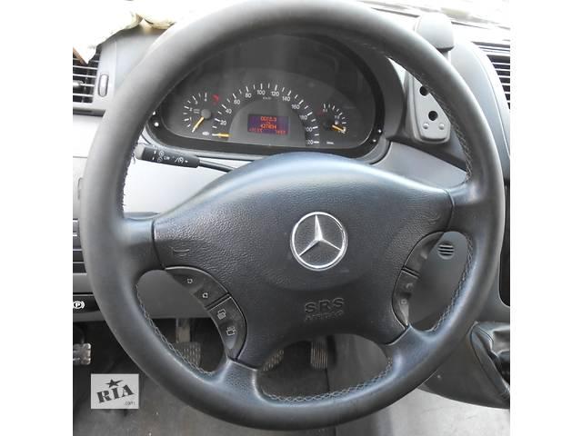 Мультируль, Руль Mercedes Vito (Viano) Мерседес Вито (Виано) V639 (109, 111, 115)- объявление о продаже  в Ровно