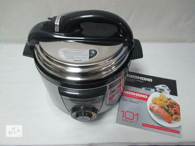 Мультиварка-скороварка Redmond RMC-PM4507: Техніка для кухні в Києві на RIA.com