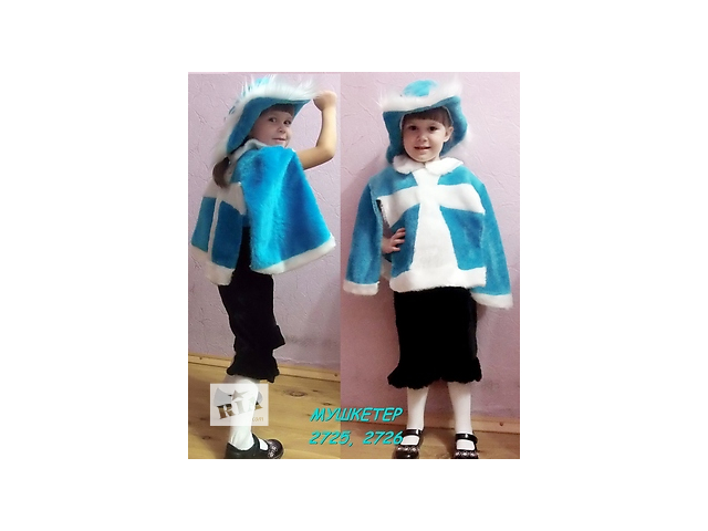 Мушкетёр - карнавальный костюм- объявление о продаже  в Николаеве
