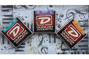 Новые Струны для гитар Dunlop