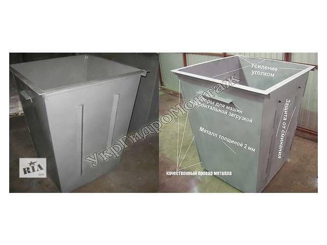 Мусорные контейнеры и баки для мусора, изготовление и доставка по Украине- объявление о продаже  в Новомосковске