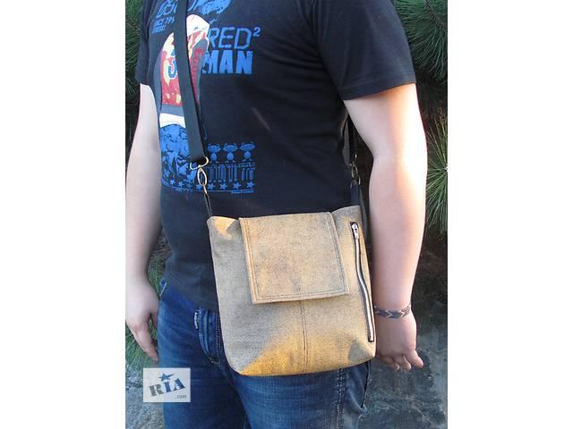 бу Мужская кожаная сумка  в Днепре (Днепропетровске)