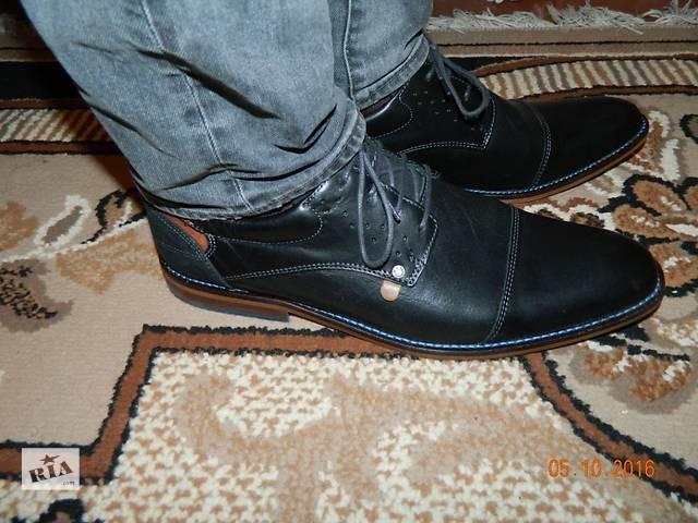 бу Мужская обувь Bull Boxer в Нетешине