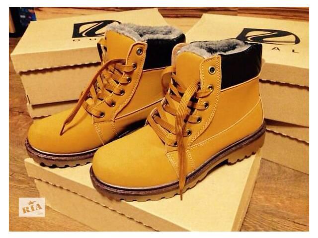 купить бу Мужская обувь в Днепре (Днепропетровск)