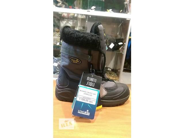 купить бу Мужская обувь в Харькове