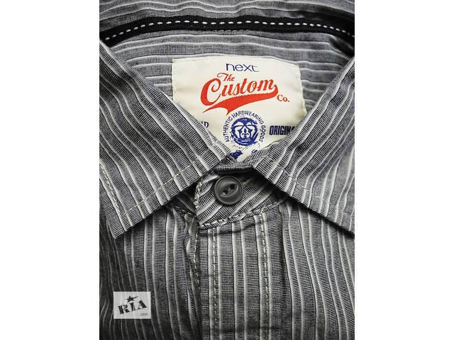 бу Мужская рубашка в полоску Next M в Полтаве