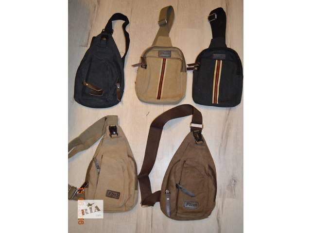 продам Мужская сумка рюкзак Flash на одно плечо бу в Днепре (Днепропетровске)