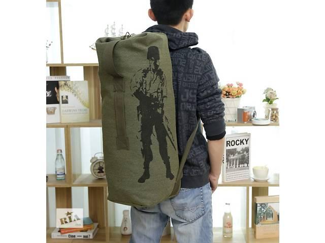 Мужская тканевая спортивная сумка-рюкзак. Размер 81-24-24см. Варианты- объявление о продаже  в Киеве