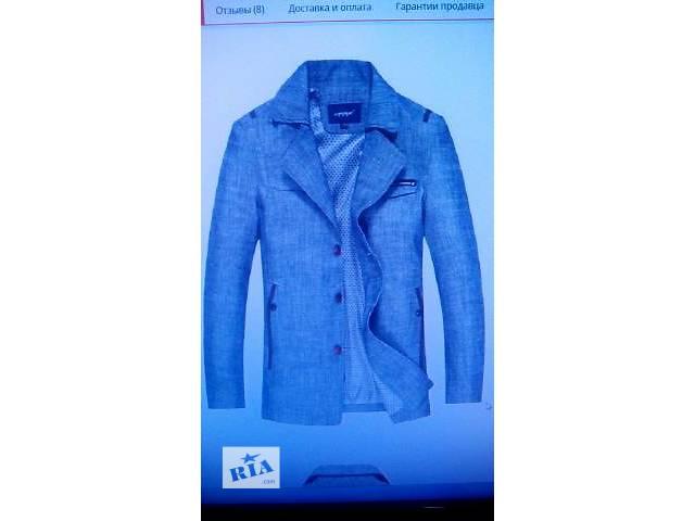 купить бу Мужская верхняя одежда в Киеве