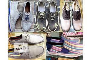 Оголошення Чоловіче взуття