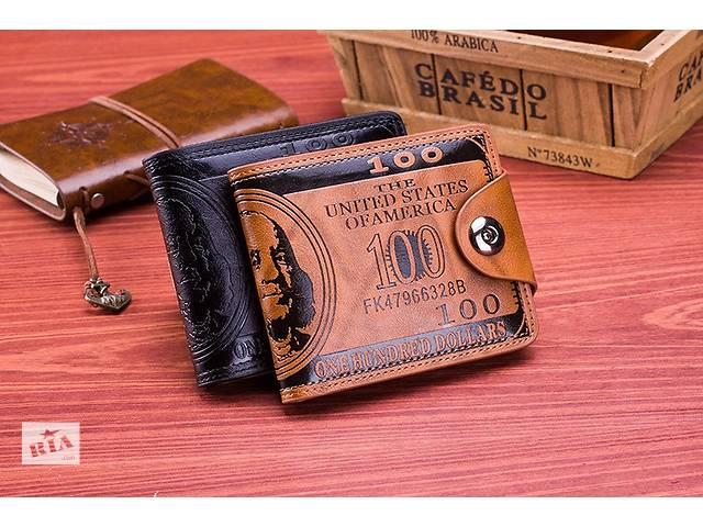 продам Мужской кошелек 100 US Dollars бу в Чернигове
