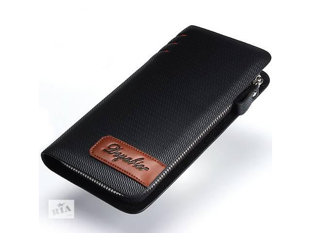 продам Мужской кошелек портмоне .Стильный портмоне клатч кошелек подарок бу в Виннице