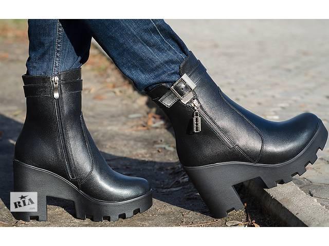 Классические кожанные ботинки-полусапожки. Супер качество- объявление о продаже  в Киеве