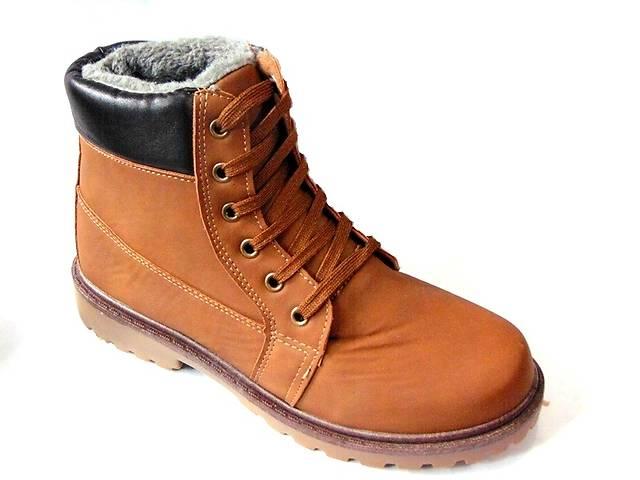 купить бу Мужские ботинки зима 2 цвета в Харькове