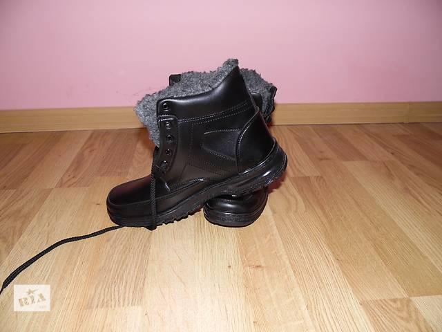 Мужские ботинки- объявление о продаже  в Самборе