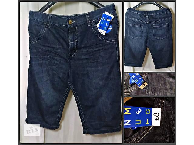продам Мужские джинсовые шорты новые бу в Сумах
