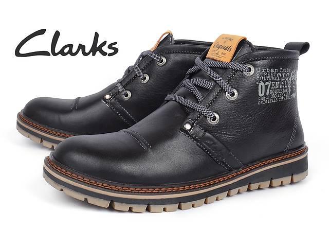 продам Мужские кожаные ботинки Clarks Urban Tribe 2 цвета бу в Харькове