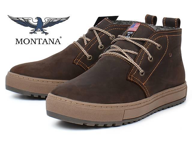 Мужские кожаные ботинки Montana casual- объявление о продаже  в Харькове