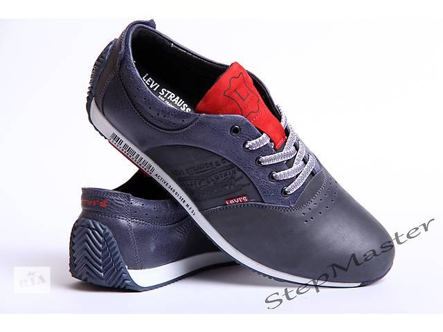 Мужские кроссовки Levis 60-03- объявление о продаже  в Вознесенске